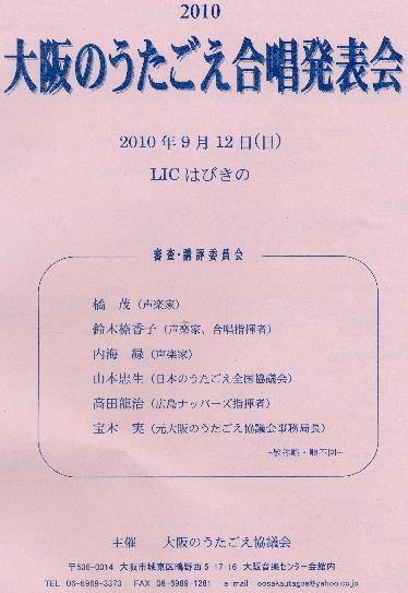 20100912-1.jpg