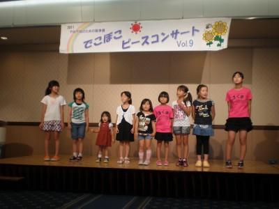 20110806-1.jpg