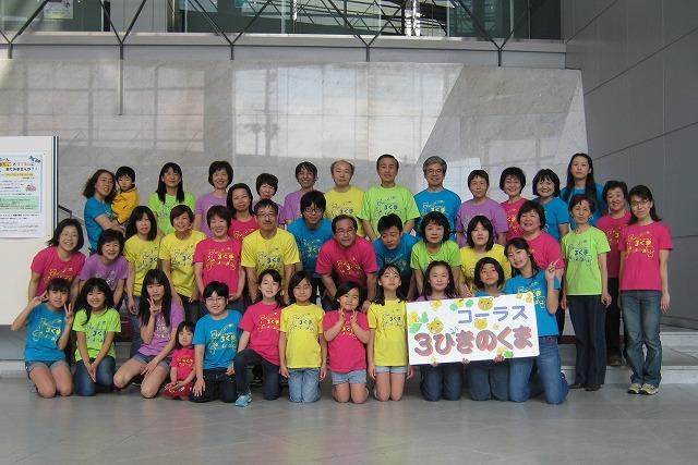 20120324-1.jpg