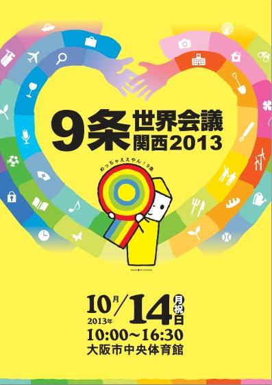 20131014-1.jpg