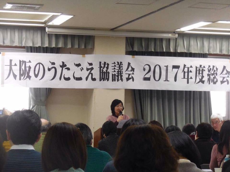 20170305-2.jpg