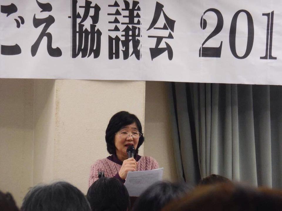 20170305-3.jpg